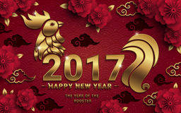 2017 Chinese New Year. Glitter golden rooster with 2017 year and red floral frames stock illustration