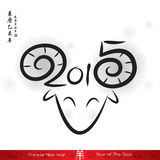 Chinese New Year. Royalty Free Stock Images