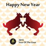 Chinese New Year of the Goat Royalty Free Stock Photos