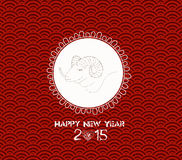 Chinese New Year of the goat background. Chinese New Year Greeting Card Royalty Free Stock Image