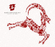 Chinese new year of the Goat 2015 card Stock Photos