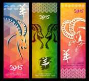 Chinese new year of the Goat 2015 colorful banner set. 2015 Chinese New Year of the Goat geometric art greeting card or banner background set. EPS10 vector file Royalty Free Stock Photo