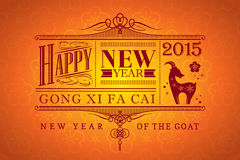 Chinese new year of the goat 2015. Design symbol on orange background Royalty Free Stock Photography