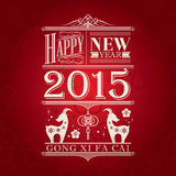 Chinese new year of the goat 2015. Design symbol on red background Stock Photos