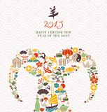 Chinese New Year of the Goat 2015. 2015 Chinese New Year of the Goat eastern elements composition. EPS10 vector file organized in layers for easy editing Royalty Free Stock Images
