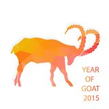 Chinese New Year 2015, goat with golden geometric Royalty Free Stock Photos