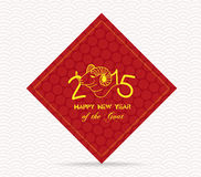 Chinese New Year of the goat greeting card background. Chinese New Year Greeting Card Royalty Free Stock Photo