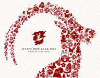 Chinese New Year of the Goat 2015 greeting card Royalty Free Stock Images