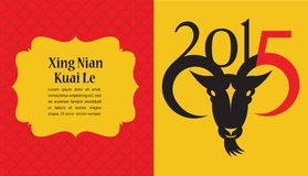 Chinese New Year of the Goat 2015 Royalty Free Stock Photography