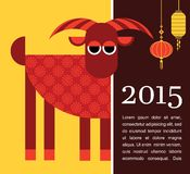 Chinese New Year of the Goat 2015. Happy new year royalty free illustration