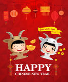 Chinese new year of the goat. Happy chinese new year of the goat, cartoon children boy girl