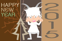Chinese New Year of the Goat 2015, happy new year Vector Illustration