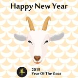 Chinese New Year of the Goat 2015. Illistrations of Chinese New Year of the Goat 2015 royalty free illustration