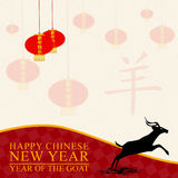 Chinese New Year of the Goat Stock Photography