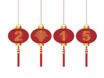 2015 Chinese New Year of the Goat Lanterns Illustr. 2015 Happy Chinese Lunar New Year of the Goat Symbol and Numerals on Red Lanterns Isolated on White stock illustration