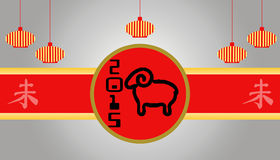 Chinese New Year 2015 Goat (Sheep). Bright premise with the symbol of the new year - the Sheep Stock Illustration