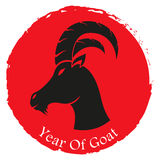 Chinese New Year of the Goat symbol Stock Images