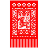 Chinese New Year Goat Royalty Free Stock Images