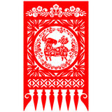 Chinese New Year Goat. Traditional paper cut of a Goat Stock Illustration