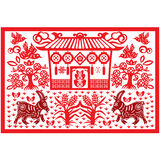 Chinese New Year Goat. Traditional paper cut of a Goat vector illustration