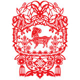 Chinese New Year Goat. Traditional paper cut of a Goat Royalty Free Stock Photo