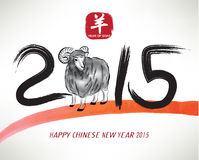 Chinese New Year Goat 2015 Vector Design Stock Photos