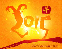 Chinese New Year Goat 2015 Vector Design. Oriental Chinese New Year Goat 2015 Vector Design Stock Photography