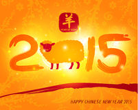 Chinese New Year Goat 2015 Vector Design. Oriental Chinese New Year Goat 2015 Vector Design royalty free illustration