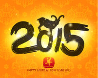 Chinese New Year Goat 2015 Vector Design Royalty Free Stock Image