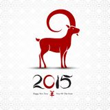 Chinese new year 2015 Royalty Free Stock Photos