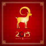 Chinese new year 2015 Stock Images