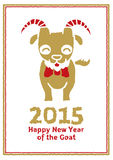 Chinese New Year of the Goat 2015 royalty free illustration