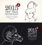 Chinese New year of the Goat 2015 vintage sketch style card. Chinese New year of the Goat 2015 hand drawn vintage sketch style retro greeting card set Royalty Free Stock Image