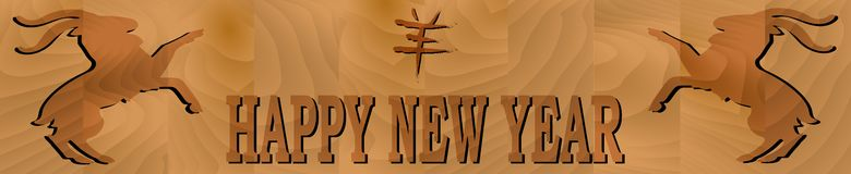 Chinese New Year - Goat Year Stock Images