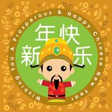 Chinese new year with god of fortune. Chinese new year with cute god of fortune illustration stock illustration