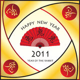 Chinese new year gold. Happy new year wishes for Chinese Year of the Rabbit 2011. Chinese style with symbols for a rabbit and fan icon stock illustration