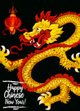 Chinese New Year gold dragon greeting card design. Chinese New Year golden dragon festive poster. Traditional Spring Festival symbol of dancing dragon and red stock illustration