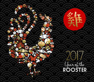 Chinese new year 2017 with gold icons as rooster Royalty Free Stock Image