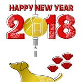 Chinese new year 2018 gold line art dog greeting card Stock Photography