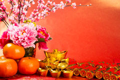 Chinese new year golden firework decoration Royalty Free Stock Image