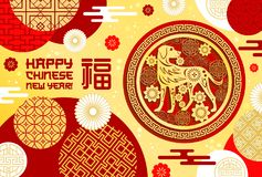 Chinese New Year golden paper cut ornament card. Chinese New Year golden paper cut ornament greeting card with zodiac dog and flower. Oriental Spring Festival stock illustration