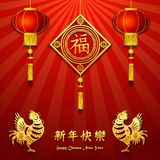 Chinese new year with golden rooster and lantern ornament. Illustration of Chinese new year with golden rooster and lantern ornament Royalty Free Stock Photo