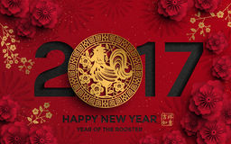 2017 Chinese New Year. Golden rooster with red floral frames. Chinese character: Good fortune on the lower right stock illustration