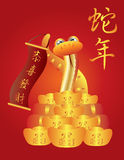 Chinese New Year Golden Snake Illustration. Chinese New Year of the Snake with Gold Bars and Banner Wishing Happiness and Prosperity Text Illustration vector illustration