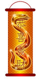 Chinese New Year Golden Snake Scroll Background. 2013 Happy Chinese New Year Golden Snake and Text Wishing Good Fortune and Wealth with Scales Background Stock Photos