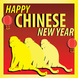 Chinese New Year. Good fortune character, Chinese New Year. Card Stock Photography