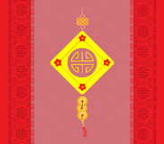 Chinese new year greeting Background Stock Photos