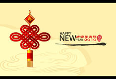 Chinese new year greeting banner. 2010 Chinese new year greeting banner with Chinese knot royalty free illustration