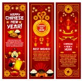 Chinese New Year greeting banner with red lantern. Chinese New Year greeting banner with oriental lantern. God of prosperity and wealth with golden coin, pagoda Stock Photography