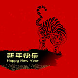 Chinese new year greeting card. Additional format (eps 8) is available Stock Illustration